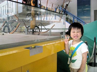 稲毛民間航空記念館。